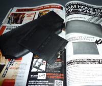 雑誌付録 JAM HOME MADE レザーギフトBOX
