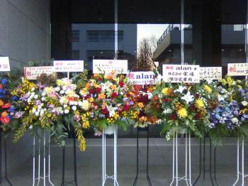 20100124_02.jpg