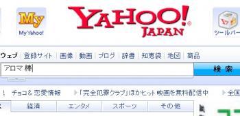20100207_03.jpg