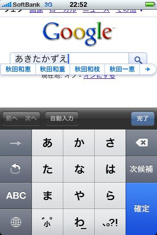 20100311_03.jpg