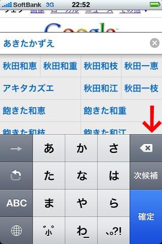 20100311_04.jpg