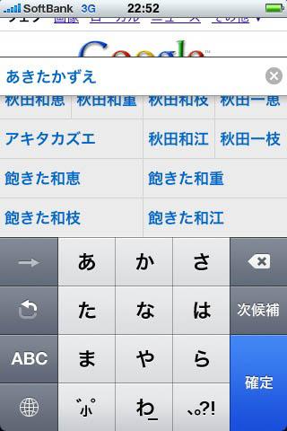 20100311_05.jpg