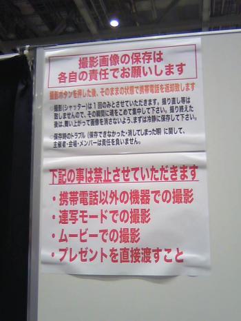20100314_2.jpg