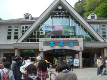 20100430_04.jpg
