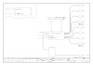 SS基板とパラレル_ページ_2