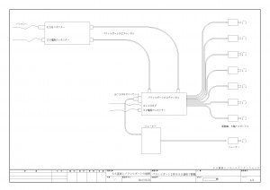 SS基板とパラレル_ページ_1