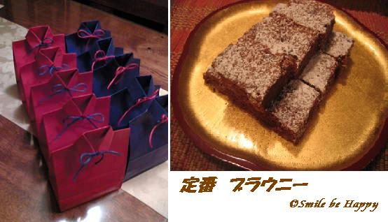 browny.jpg