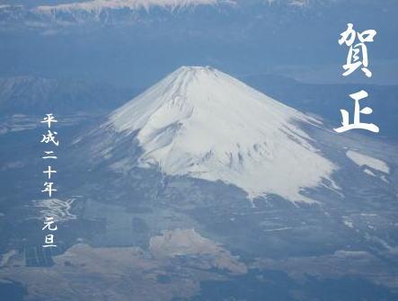 huji0801.jpg