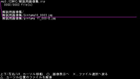 snap001_20110317202349.png