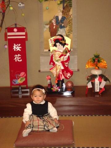 桜花初誕生、初正月 2012-01-21 009 (360x480)