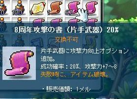 20ぱー書67枚