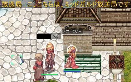screenbijou366a.jpg
