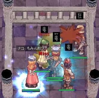 screenbijou583a.jpg