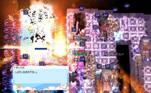 screenbijou643a.jpg