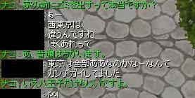 screenbijou866b.jpg