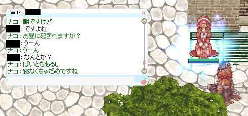 screenbijou902b.jpg