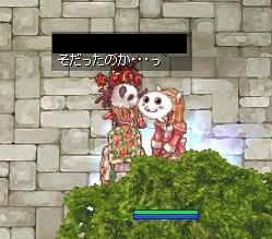 screenbijou915a.jpg
