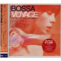 bossa voyage movie