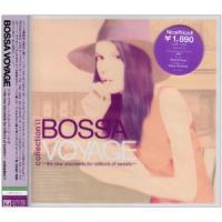 bossa voyage 6