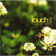 touch 2