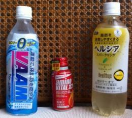 燃焼系飲料3種