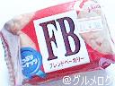 フレンドベーカリー(FB)たっぷりピーナッツ