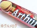 アーサー(Arthur)チョコレートクリームビスケット