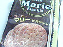Coffee Marie Biscuits