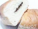 ソフト牛乳パンサンド(チョコクリーム)