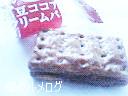 黒豆ココアのクリームパイ