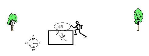100m2.jpeg