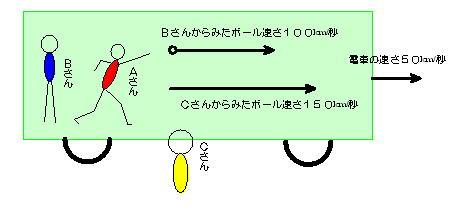 kosokufuhen8.jpeg