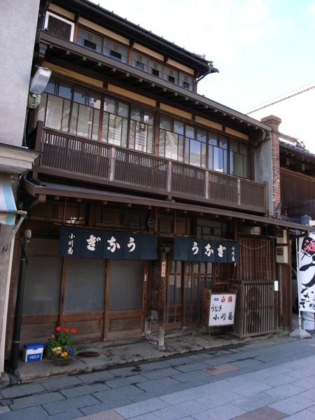 2008.12.24 小川菊 001