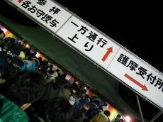 2008.12.31 元旦 022