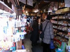 菓子屋横丁 (10)