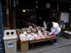 玉力製菓 (21)