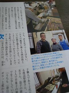 隆清堂1 (3)