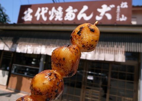 松山商店 005-3
