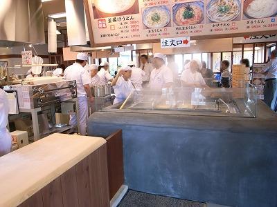 丸亀製麺 007-