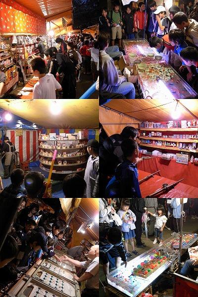 2009年川越祭り 109new00