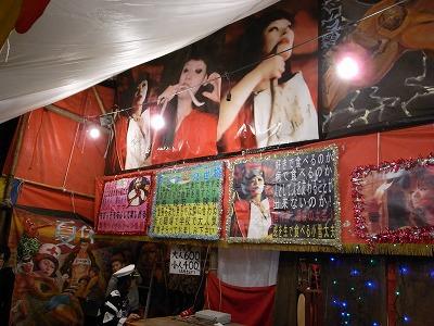 2009年川越祭り 104