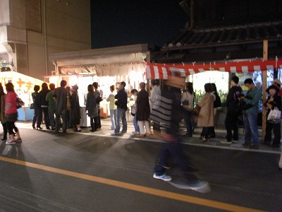 2009年川越祭り 204