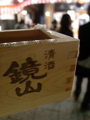 2009年川越祭り 151