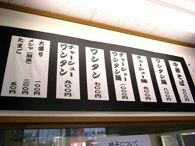 大咲 004