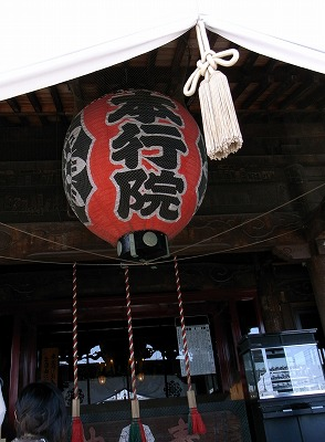 成田山蚤の市 022