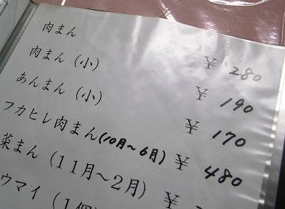 集宝亭 004