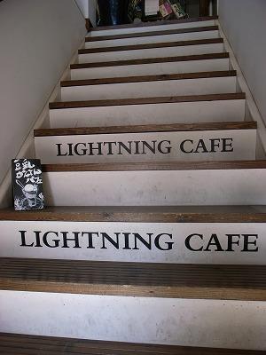 ライトニングカフェ 005