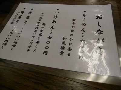 こぶた 004