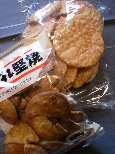 ホンダ製菓 017