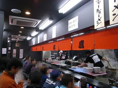 つけ麺 鷹 009